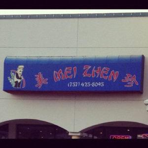 Mei Zhen Chinese Restaurant