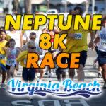 Event - Neptune's 8k Run