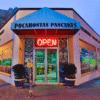 Pocahontas Pancake and Waffle Shop