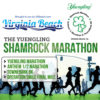 Shamrock-Marathon