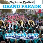 Neptune Festival Grand Parade